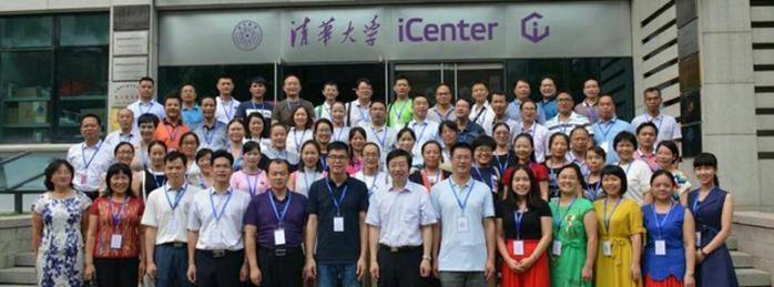 我校教师赴清华大学参加职业教育理念与教学能力提升专题研修培训