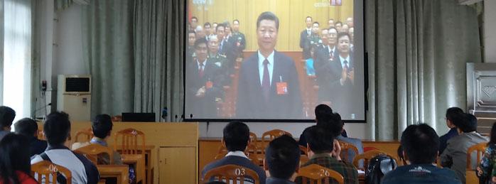 广西工贸职业技术学校组织师生观看十九大开幕会