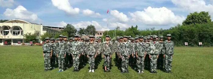 我校南宁校区2017级新生军训会操暨表彰大会圆满举行