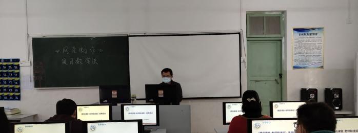 广西工贸职业技术学校开展教师网络直播教学技能培训